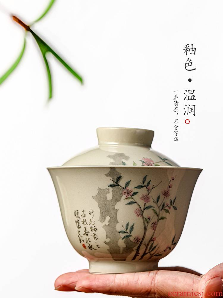 Jingdezhen hand - made tea tea tureen hot checking ceramic plant ash glaze not a single peach blossom put tea bowl