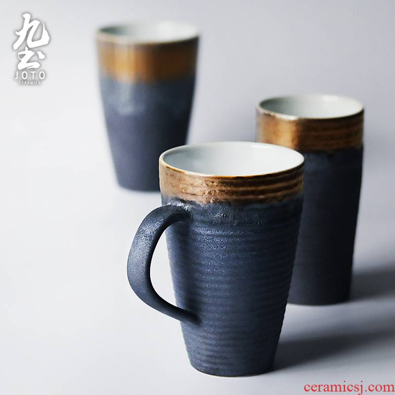 About Nine soil mark cup ceramic cups of coffee cup Japanese coarse pottery take tea cup retro picking glass ceramic cup