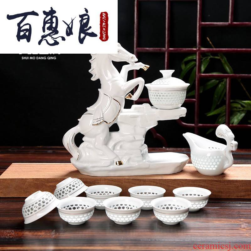Half automatic lazy (niang kung fu tea set suit household move exquisite tea exchanger with the ceramics hollow - out cups