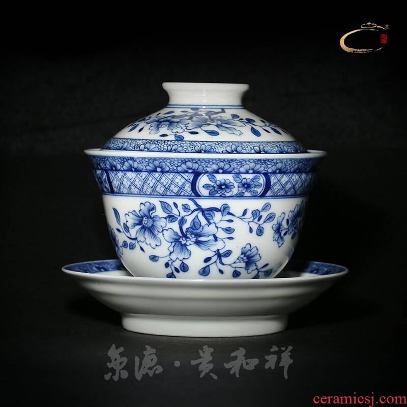 Jingdezhen blue and white tureen and auspicious hand - made kung fu tea set checking ceramic bowl three tureen tea cups