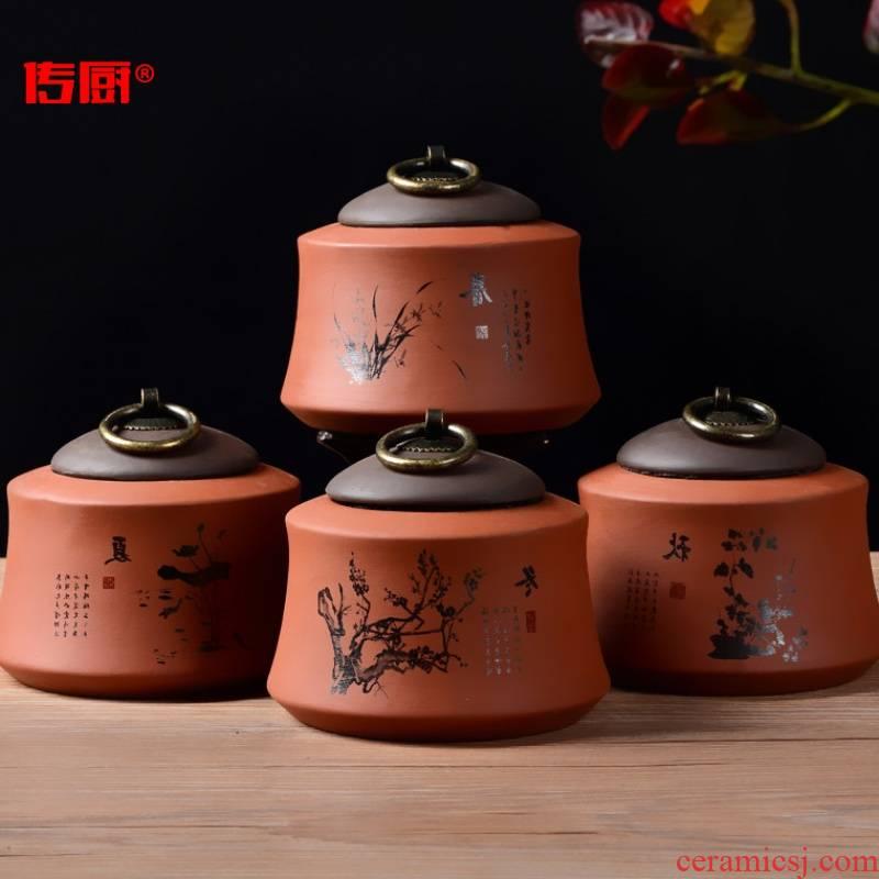 The kitchen large violet arenaceous caddy fixings seal pot pu 'er small POTS half jins
