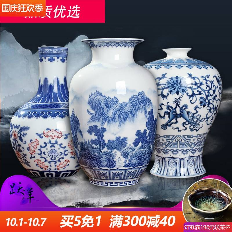 New Chinese style of blue and white porcelain vase furnishing articles sitting room flower arranging decorative small handicraft archaize of jingdezhen ceramics