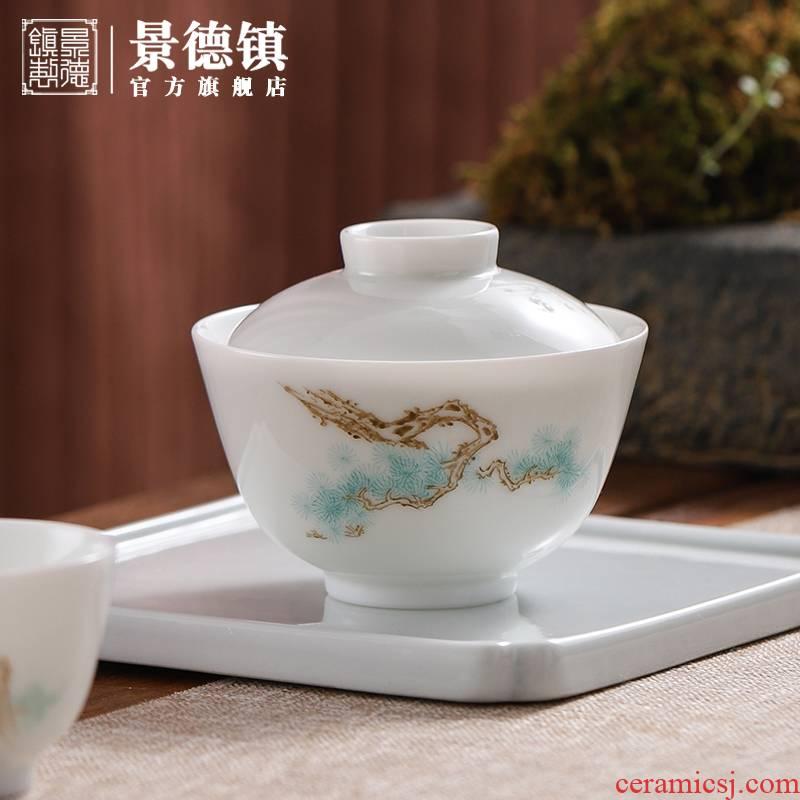Jingdezhen flagship store ceramic kung fu tea set hand - made ching tea three tureen fair keller cups