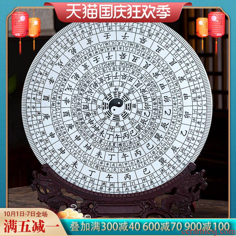 Jingdezhen ceramics furnishing articles gossip home decoration plate Chinese style living room TV cabinet rich ancient frame handicraft