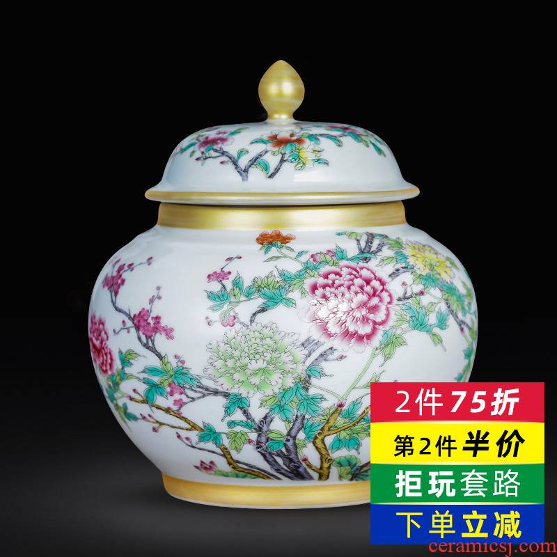 Jingdezhen porcelain ceramic tea pot small colored enamel paint restoring ancient ways with cover pot half jins to loose tea storage tanks