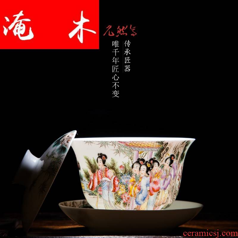Submerged wood jingdezhen all checking ceramic kung fu tea tureen teacups hand - made pastel characters beauty only three bowls