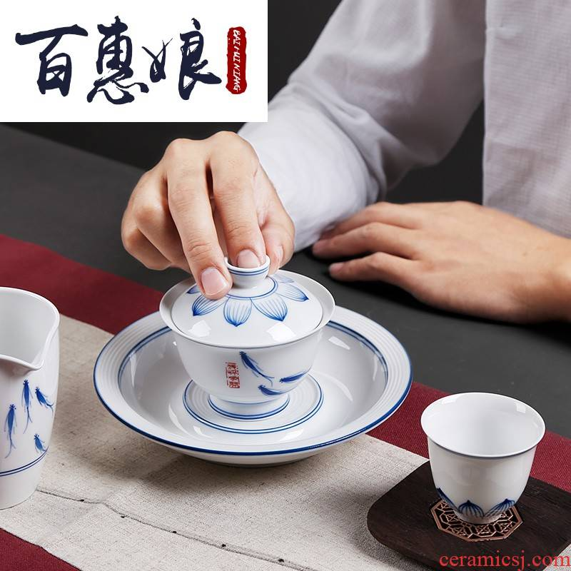 (niang white porcelain three mercifully machine to hand draw a tureen tea cups of blue and white porcelain ceramic bowl with cover thin foetus restoring ancient ways