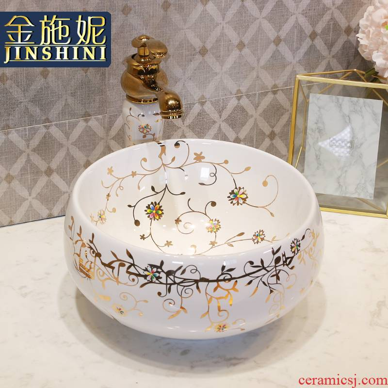 Gold cellnique jingdezhen ceramics basin, art basin stage basin sink sink basin, small size