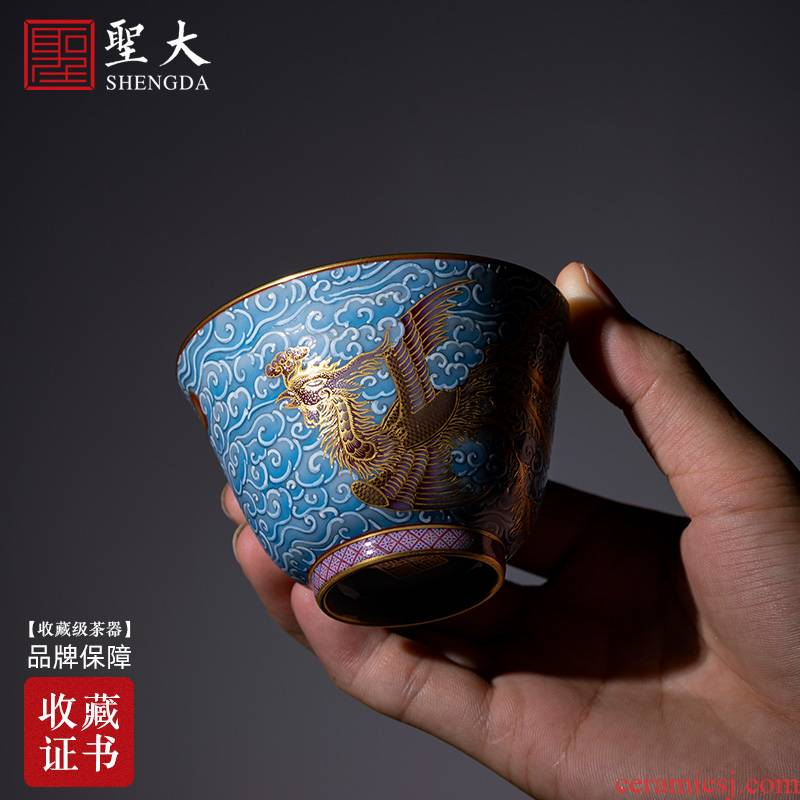The big see colour FeiFeng teacups hand - made The azure glaze ceramic kung fu masters cup sample tea cup of jingdezhen tea service by hand