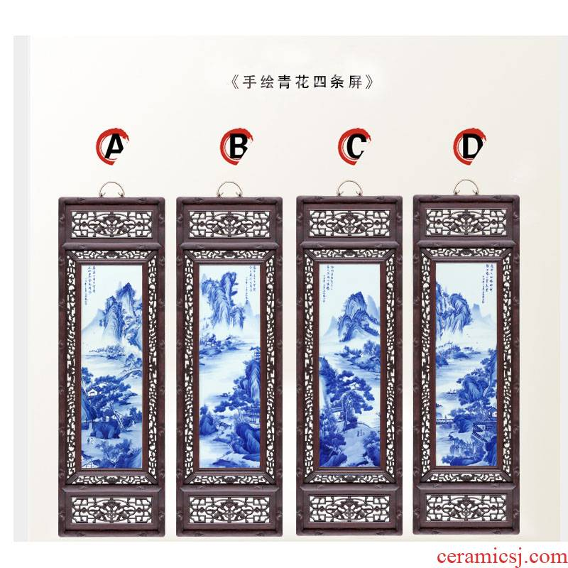 Jingdezhen ceramic background made porcelain plate painting landscape painting four screen adornment home sitting room hotel furnishing articles to restore ancient ways