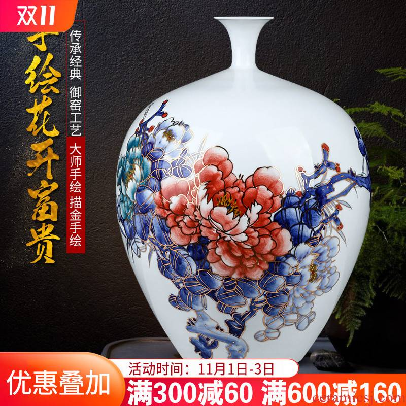 Jingdezhen ceramics famous hand - made celadon blooming flowers vase furnishing articles sitting room flower arranging Chinese style household act the role ofing is tasted