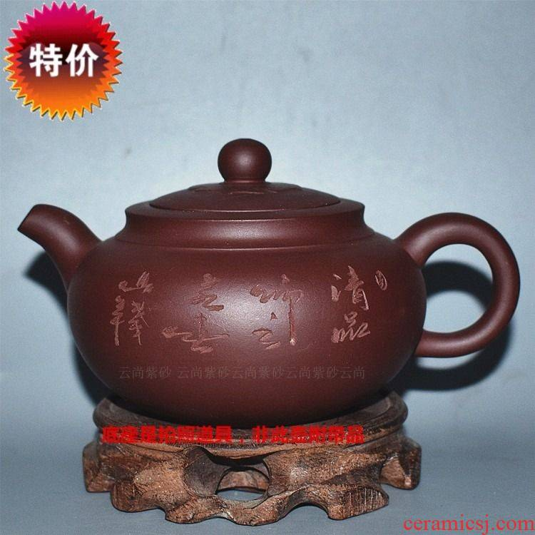 The kitchen yixing it pure checking antique purple clay teapot kunfu tea pot set household ceramic tea set