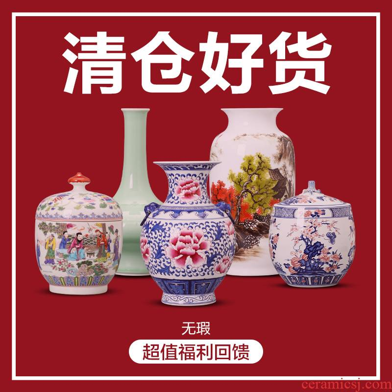 Clearance and flawless good ceramic vases, flower arranging Clearance