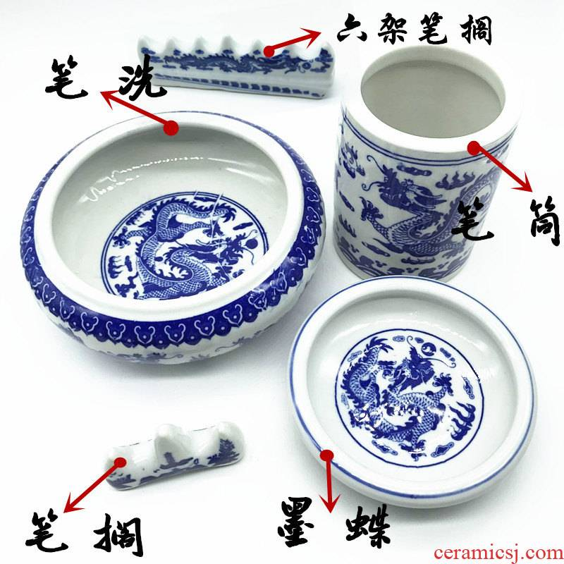 """Jingdezhen blue and white porcelain dish of three or four pieces of writing brush washer pen container pen ink composite ceramic suit """"four four white cloud brushes"""