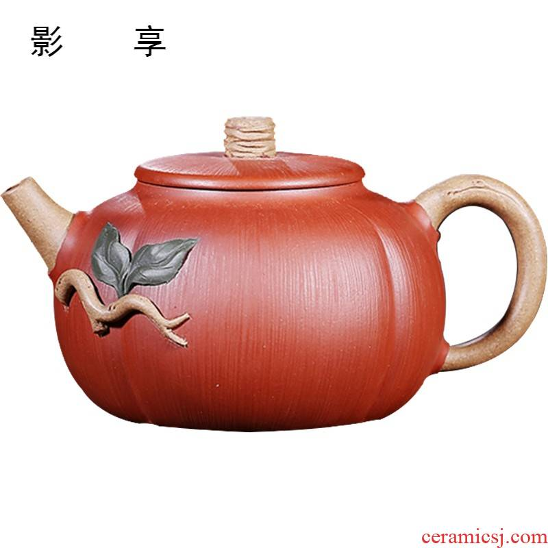 Shadow at yixing purple peak famous it stone gourd ladle color matching manual debris undressed ore teapot water gourd ladle pot of tea