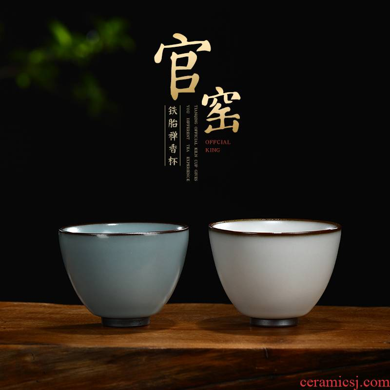 The Poly real scene, jingdezhen up master cup large checking ceramic kung fu tea cups domestic high - grade sample tea cup with a gift