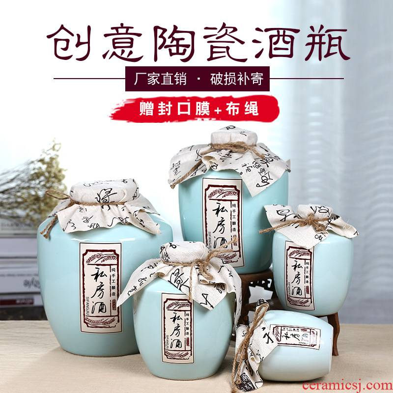 2 jins of 5 jins of 10 jins to jingdezhen ceramic bottle is empty bottles of wine jar sealed as cans archaize creative household hip flask