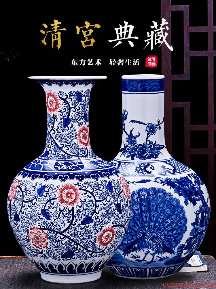 Jingdezhen ceramics large blue and white porcelain vase archaize floor big new Chinese style living room home furnishing articles