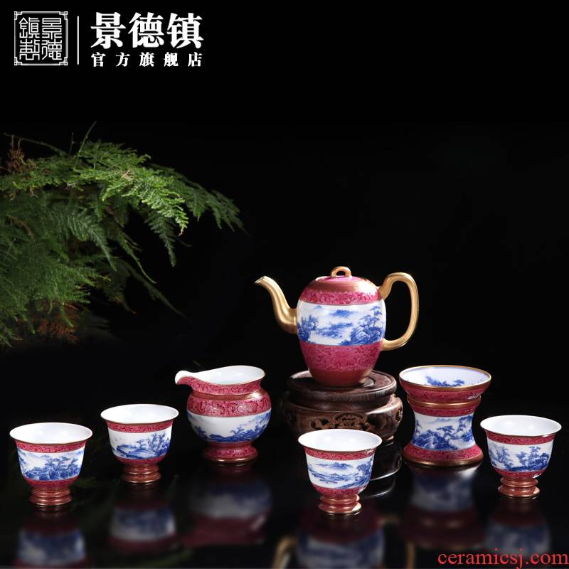 Jingdezhen x Yun know taste to pick flowers paint ceramic tea cups of tea set of the teapot gifts home office business