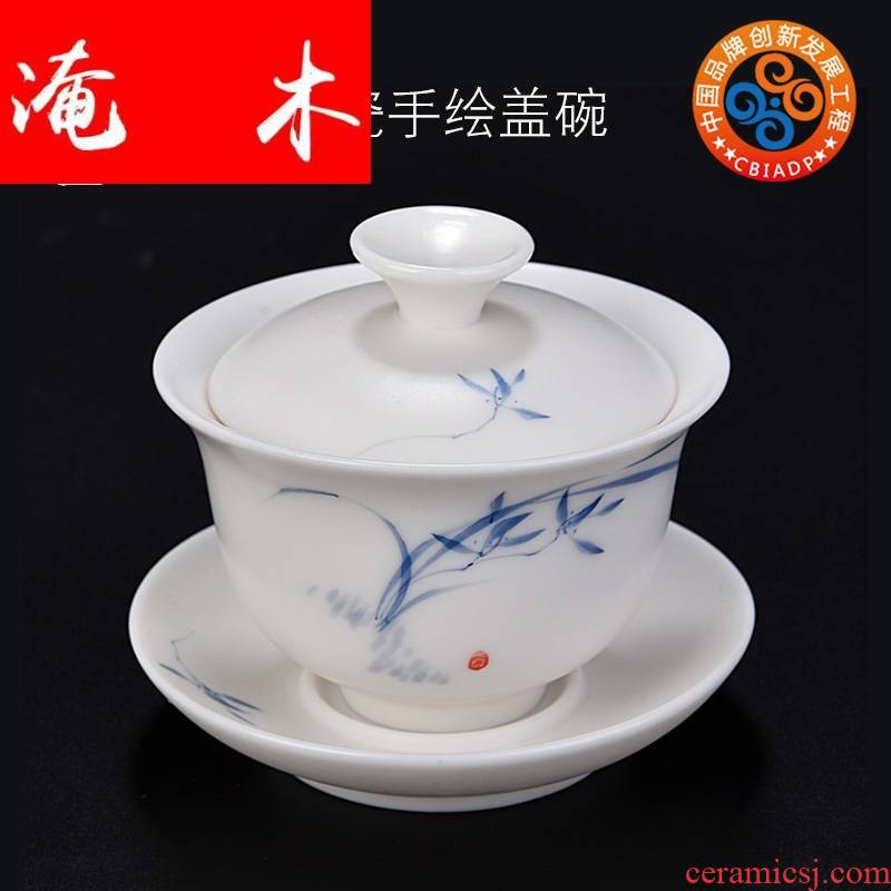 Submerged wood gode hand - made white porcelain tureen ceramic cups large only three bowl dehua kung fu tea tea set