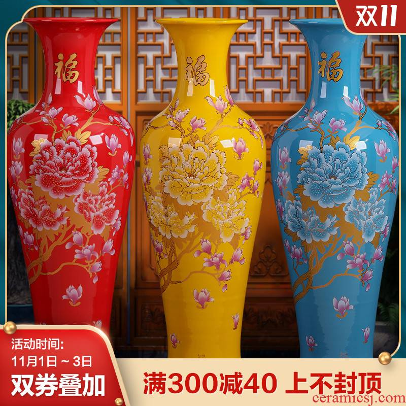 Jingdezhen ceramics Chinese style villa living room porch ground vase furnishing articles large hotel decoration gifts
