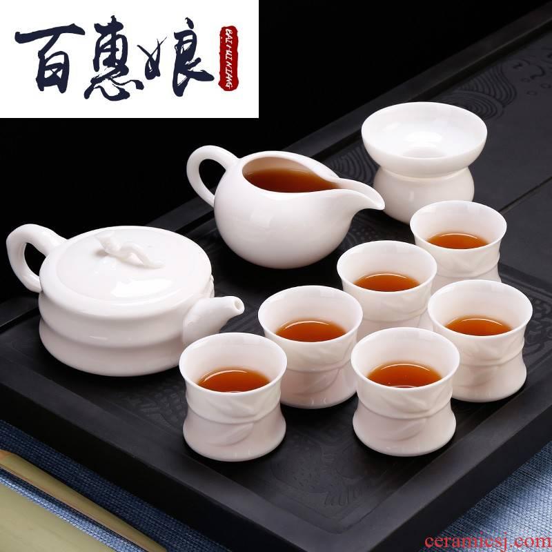 (niang jade porcelain kung fu tea set dehua white porcelain teapot teacup tureen of a complete set of ceramic household by hand