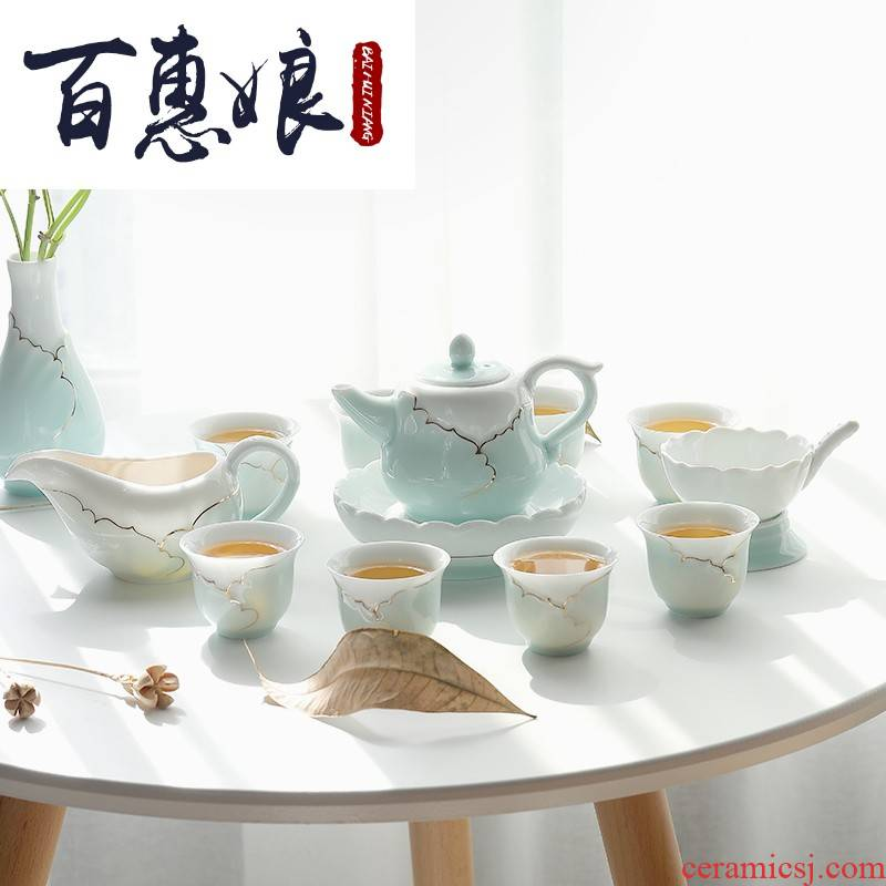 (niang kung fu tea set of household ceramic ipads China porcelain elegant celadon have contracted a complete set of tea ware