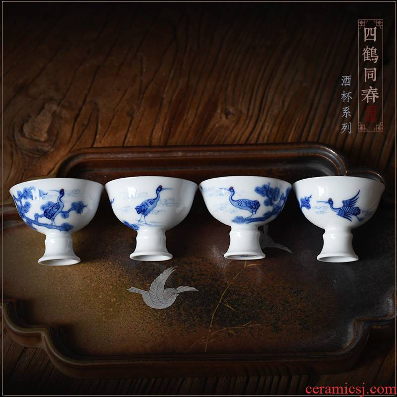 Chinese liquor cup of white wine home jingdezhen ceramic wine suits for antique hand - made small a small handleless wine cup of blue and white porcelain