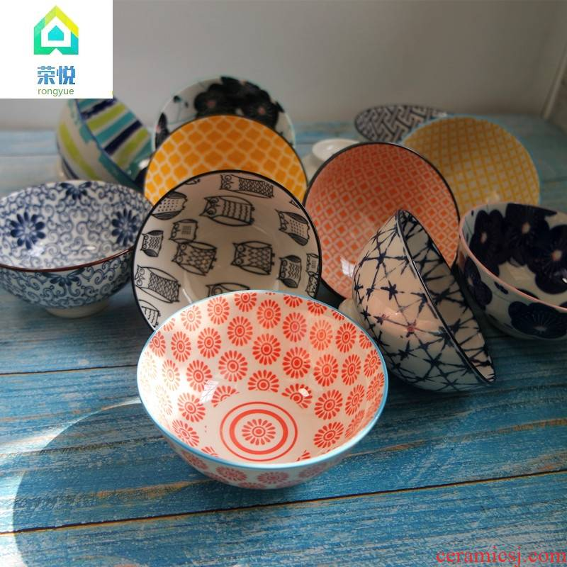 3 have the foreign trade tail single clearance 4.5 inch ceramic bowl home eat always spend surface defects