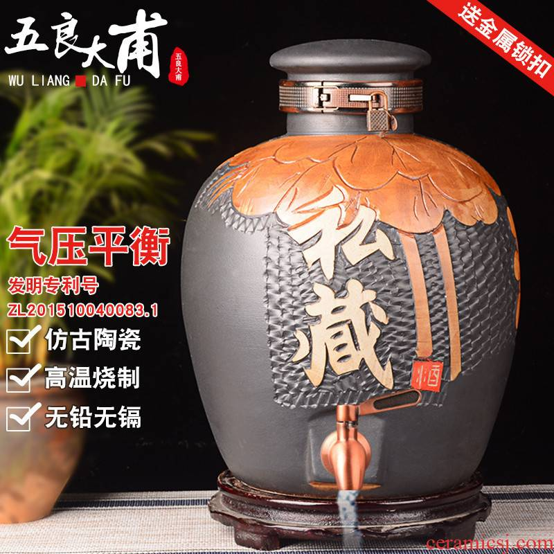 Jingdezhen ceramic jar home 10 jins 20 jins 50 with cover a glass bulbs bottle aged liquor sealing as cans