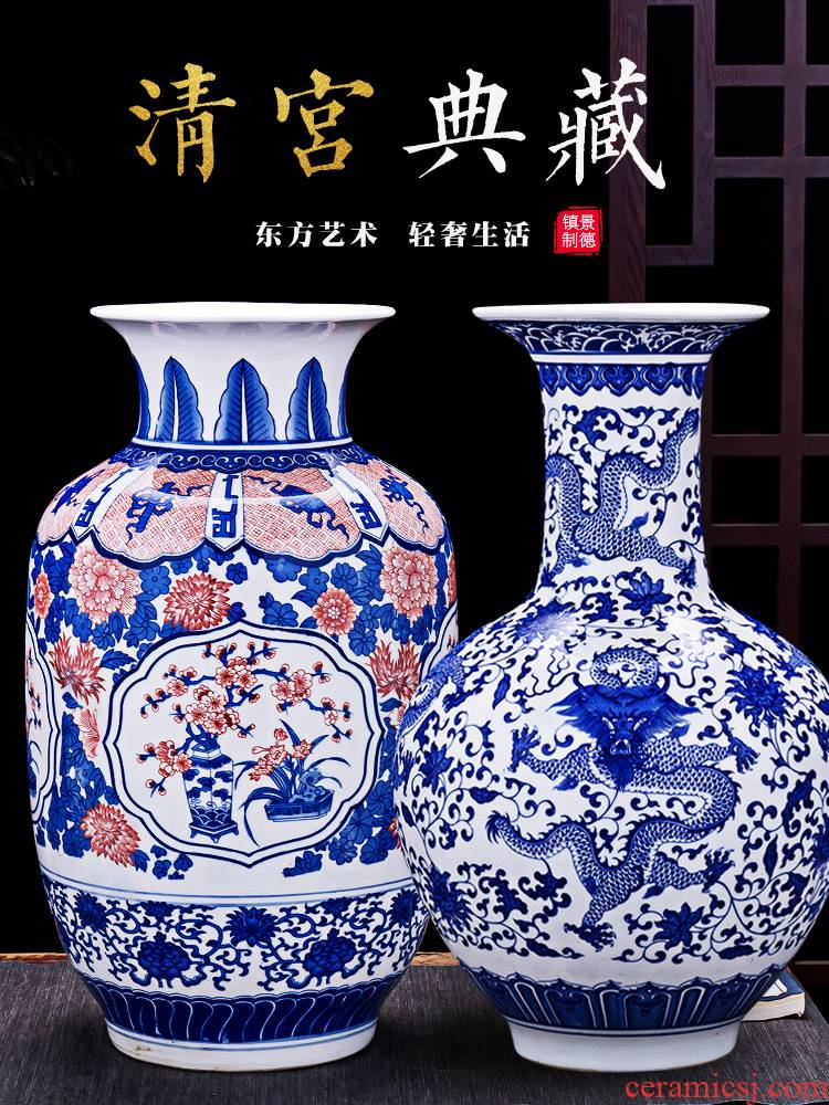 Jingdezhen ceramics blue and white tie up lotus flower dragon vase large antique Chinese style home sitting room adornment is placed