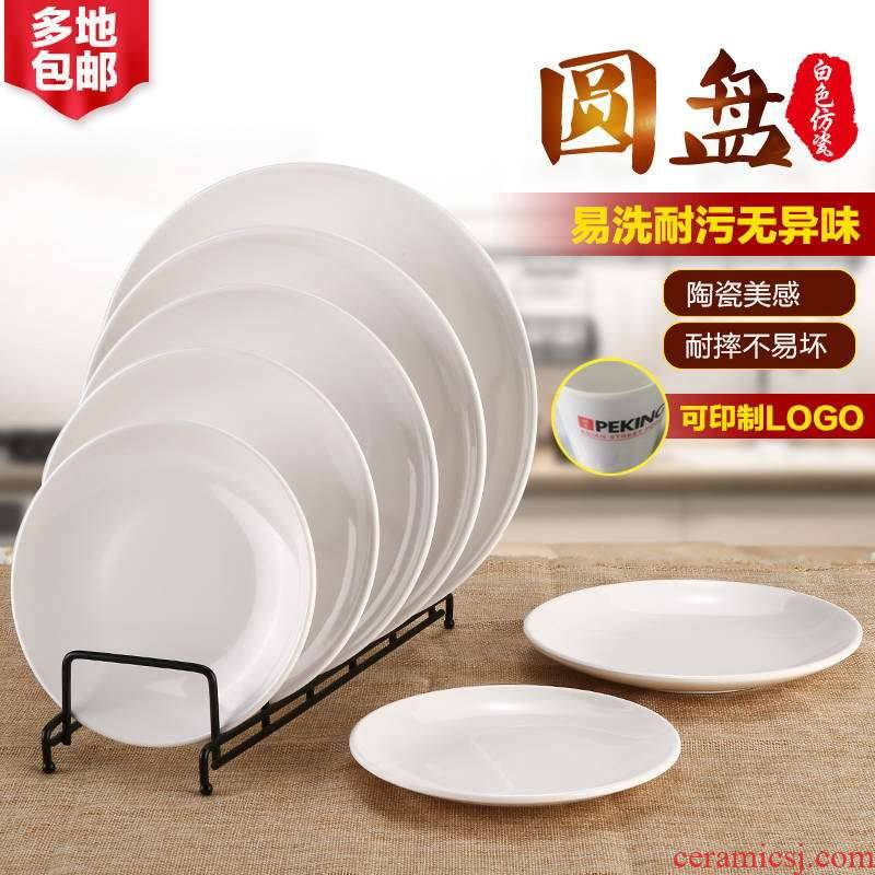 A5 melamine white circular plate over rice dish imitation porcelain tableware plate plastic disc ipads plate buffet plate plate