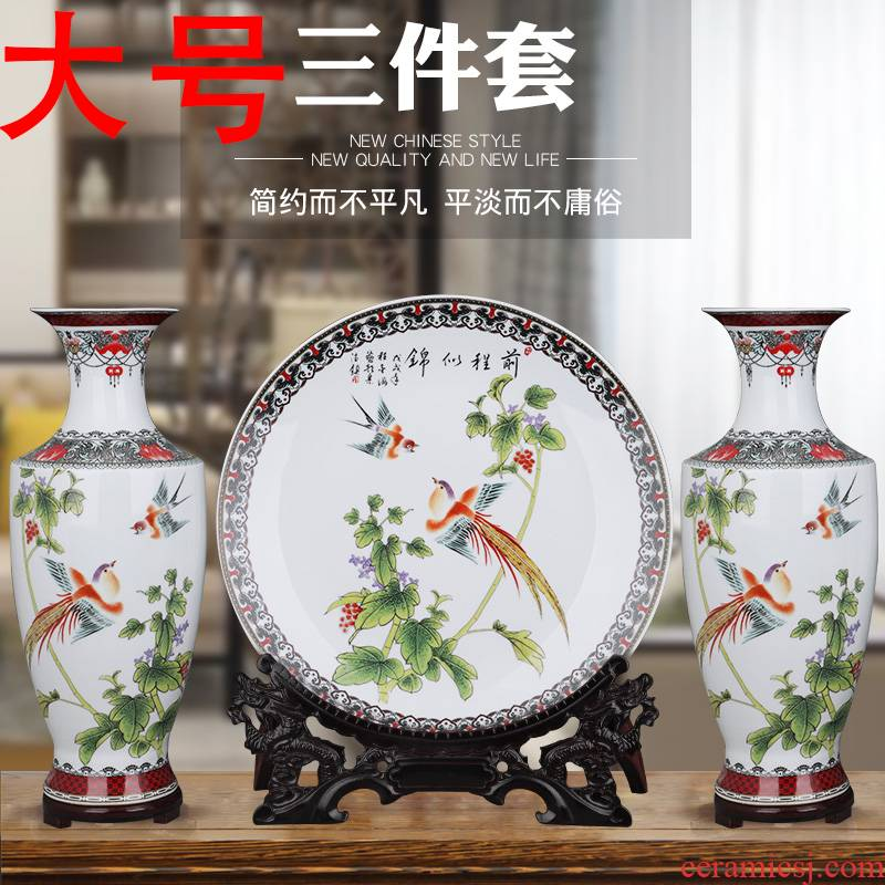 Jingdezhen chinaware big vase three - piece flower arranging place of new Chinese style household living room TV decorative arts and crafts