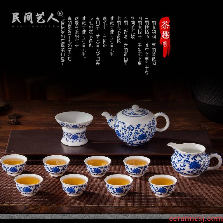Jingdezhen blue and white ceramic tea set household whole contracted kung fu tea kettle just a cup of tea cup filter list