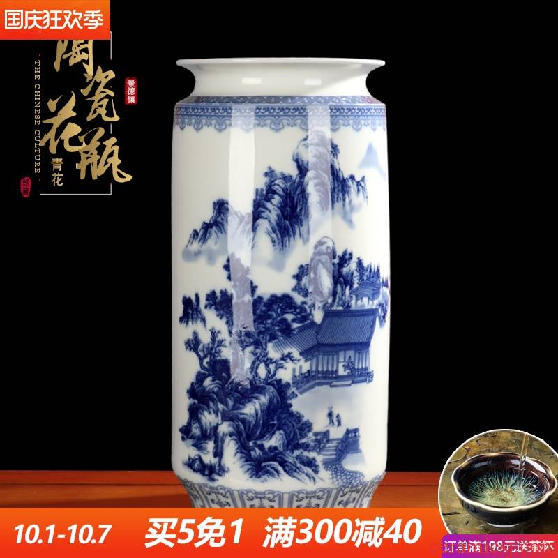 F tube bottles of jingdezhen ceramics vase furnishing articles sitting room dry flower arranging flowers I and contracted style craft ornaments