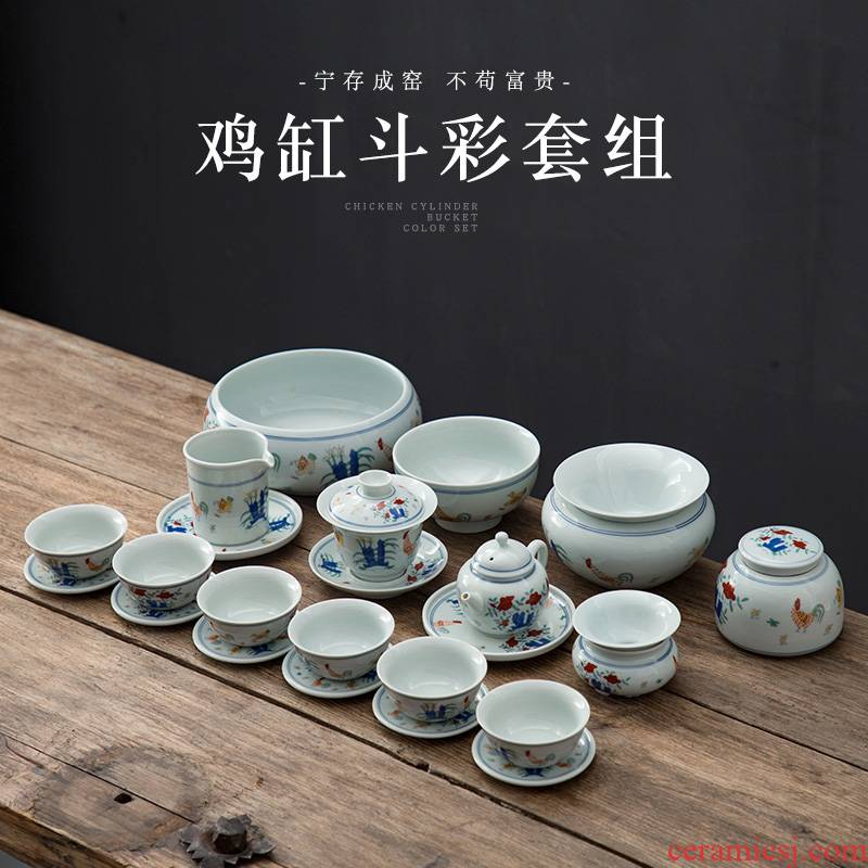280 hand - made Ming chenghua chicken color bucket cylinder cup kung fu tea set suit household archaize jingdezhen antiques