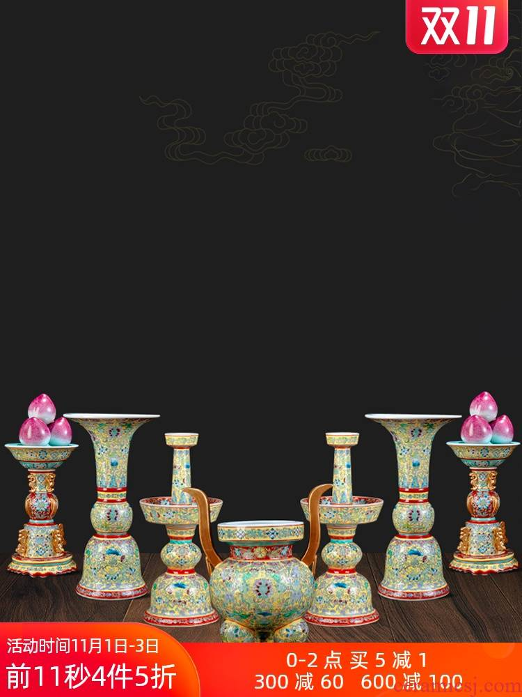 Jingdezhen ceramic creative furnishing articles sitting room sweets colored enamel based stick incense buner Chinese antique hand - made crafts