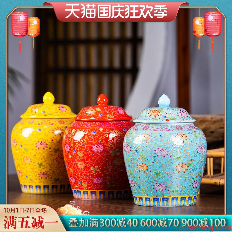 Jingdezhen porcelain enamel color high - grade tea pot small portable household seal storage jar with cover