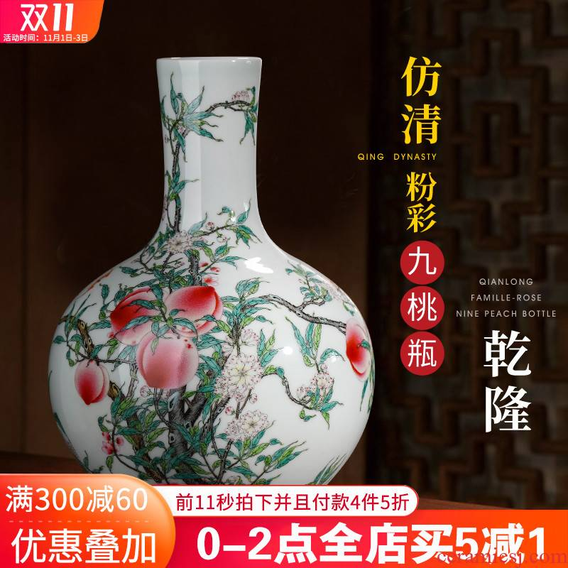 Jingdezhen ceramics hand - made archaize pastel nine peach tree vase furnishing articles rich ancient frame sitting room adornment