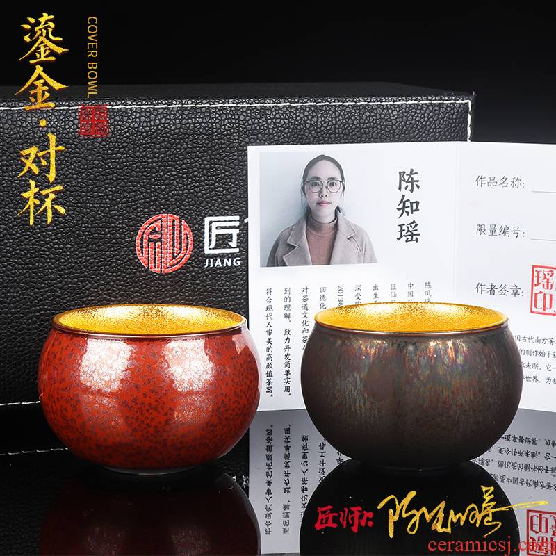 Artisan fairy gold ceramic tea cup, move of CPU contracted household kung fu tea tea masters cup by hand