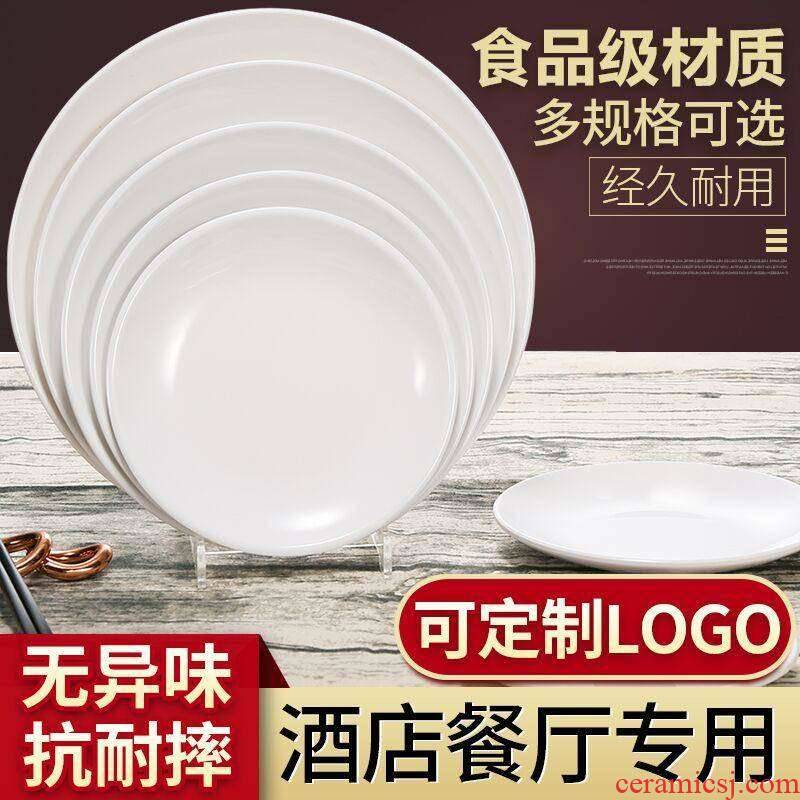A5 melamine circular plate white fast food dish buffet dish dish dish dish plastic disc plates imitation porcelain tableware