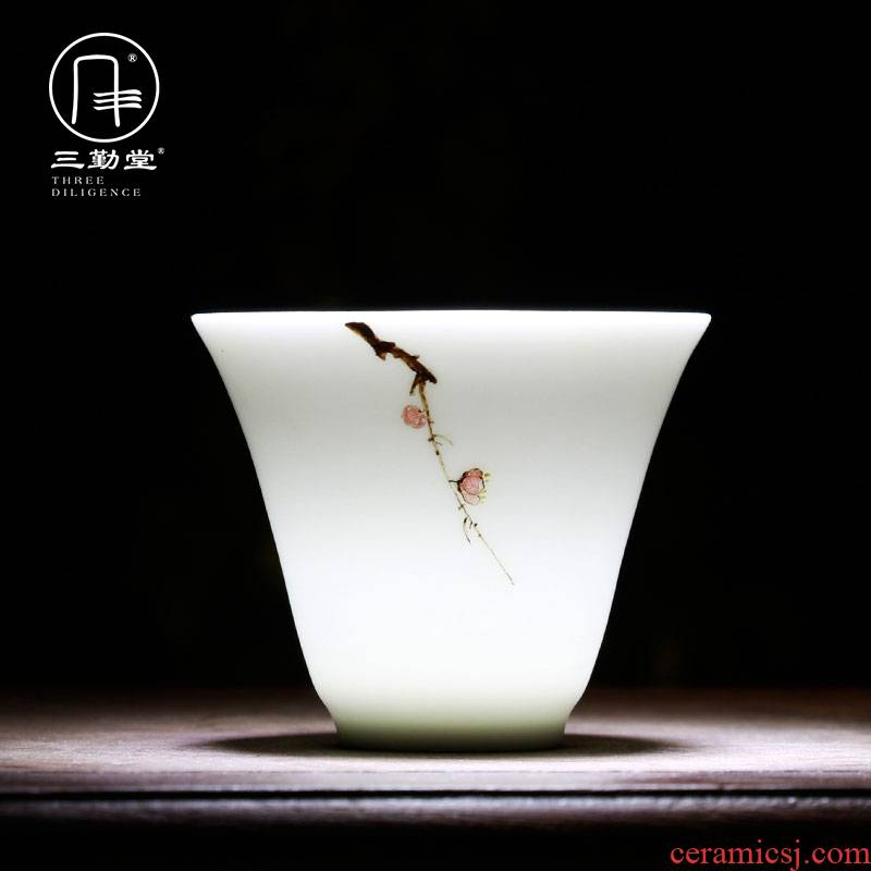 The three regular sample tea cup small ceramic cups changjiang fragrance - smelling cup along The cup masters cup single CPU S42103 exposure