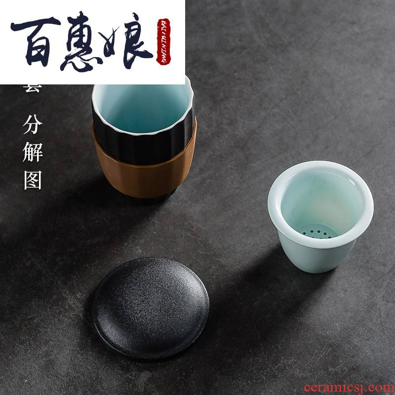 Ceramic filter (niang contracted tea cup with cover home office separation creative cup tea mugs
