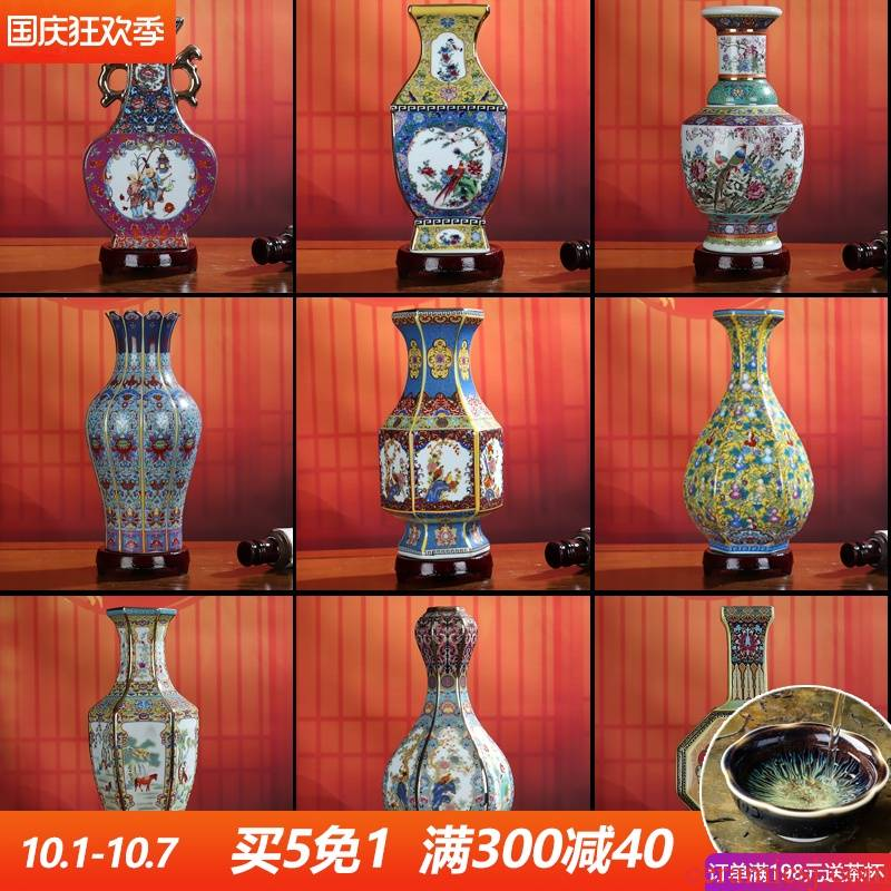 Archaize rich ancient frame wine accessories furnishing articles of jingdezhen ceramics restoring ancient ways is the Ming and the qing dynasties, the sitting room porch decoration process