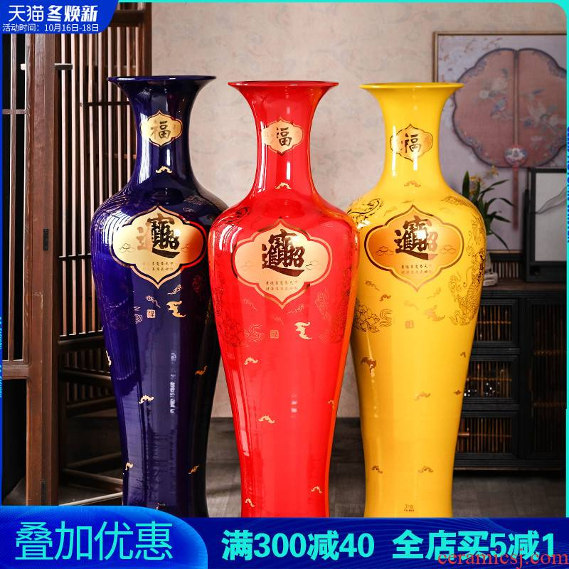 Jingdezhen ceramics China red large vases, sitting room of Chinese style household decoration to the hotel opening large furnishing articles