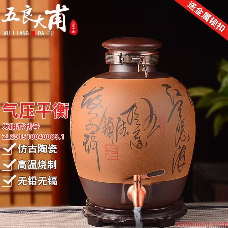 Jingdezhen domestic sealed ceramic jars 10 jins 20 jins 50 kg 100 big it with leading antique white wine jar