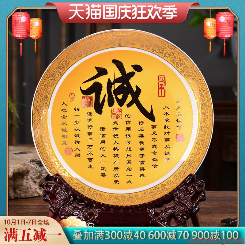 Jingdezhen ceramics furnishing articles text decoration plate rich ancient frame of Chinese style of the sitting room porch gifts home decoration
