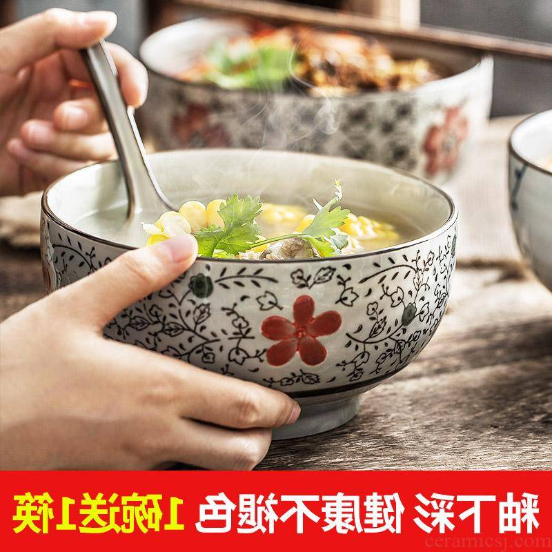 The Japanese kitchen 6/7 inch rainbow such as use of jingdezhen ceramic tableware tureen large household use mercifully rainbow such use rainbow such use