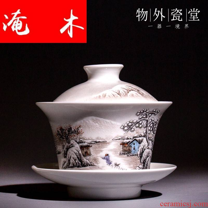 Submerged wood jingdezhen hand - made pastel kung fu tea set three tureen manual snow ceramic tea keller