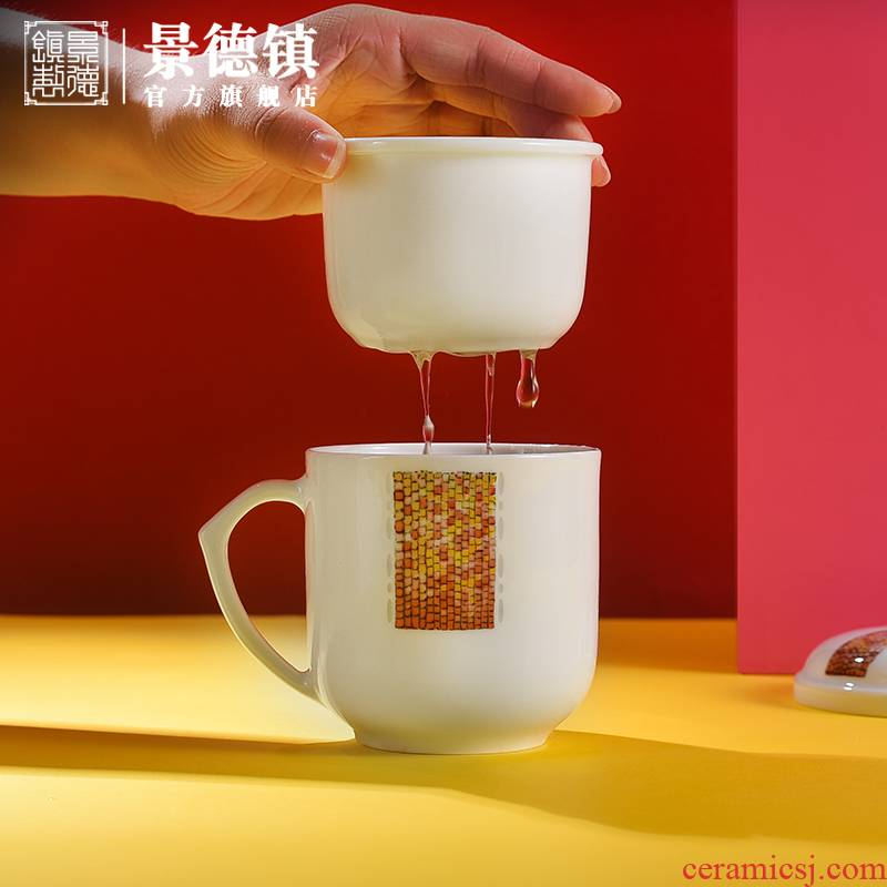 Jingdezhen flagship creative ceramic mugs large capacity domestic children ultimately responds a cup of pure and fresh and contracted can be customized